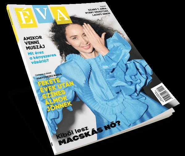 EVA_2004_COVER_3D